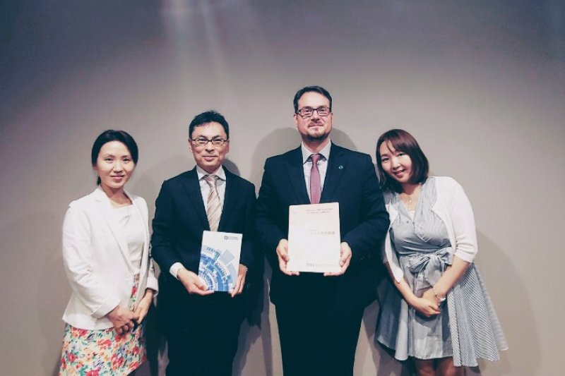 Business and educational mission of SZU to Japan